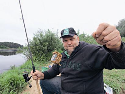 какой фидер выбрать новичку для ловли на реке